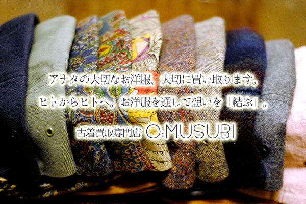 o:musubi